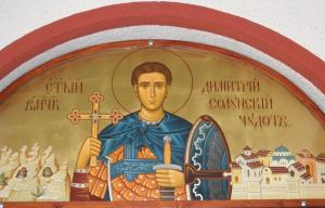 Church_St_Dimitar_Sofia