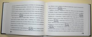 DB_Book_2013