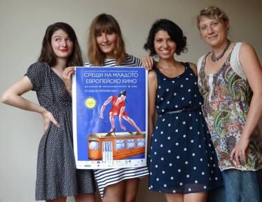 From left to right: Lilyana Antonova, Camille Baduel, Ralitsa Assenova and Léna Rouxel