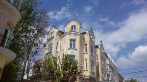 Ruse - 1 May 2015